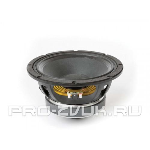 Eighteen Sound 10CX650/8
