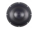B&C Speakers 8CL51