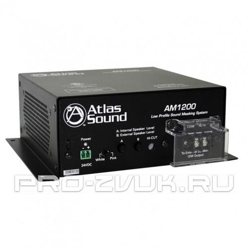 Atlas IED AM1200