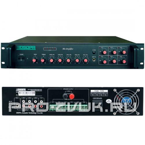 DSPPA MP-1010P