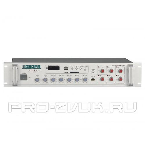 DSPPA MP-1010U