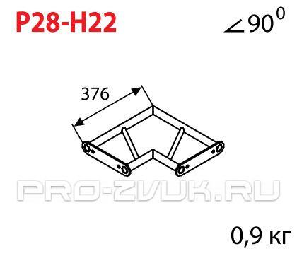 IMLIGHT P28-H22