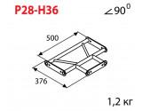 IMLIGHT P28-H36