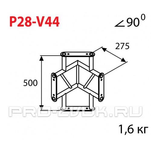 IMLIGHT P28-V44