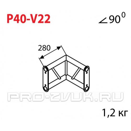 IMLIGHT P40-V22